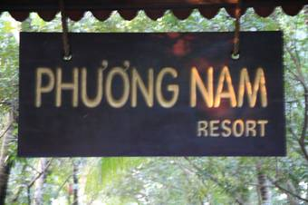Bambus:Phuöng Nam Resort neair Ho Chi Minh City = Saigon.