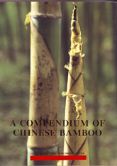 Compendium of Chinese Bamboo